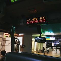 リムジンバスで新宿へ出ることにする。