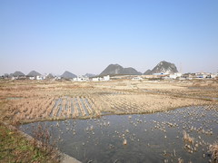 Guizhou China 2014 平坝6
