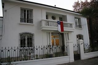 Hostel Urbano Providencia, Santiago, Chile
