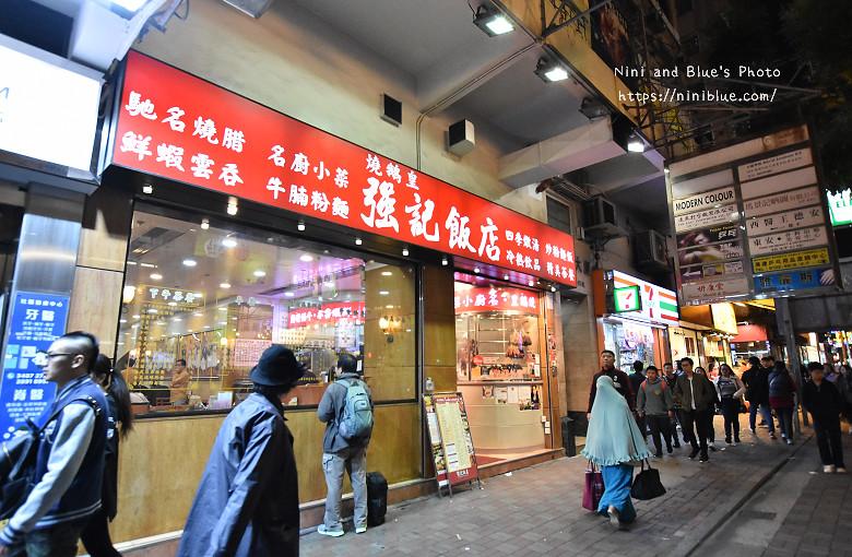 香港港式飲茶餐廳點點心22