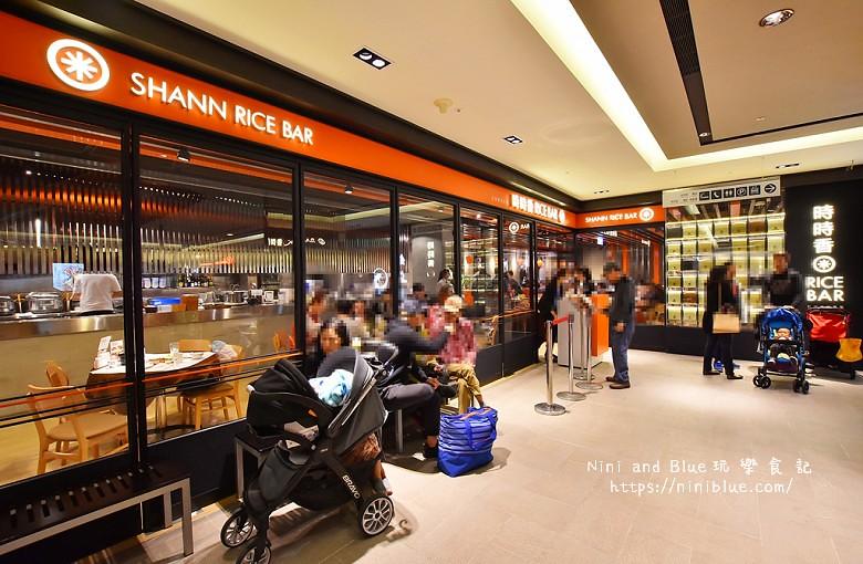 時時香 Rice Bar 新光三越美食餐廳瓦城30