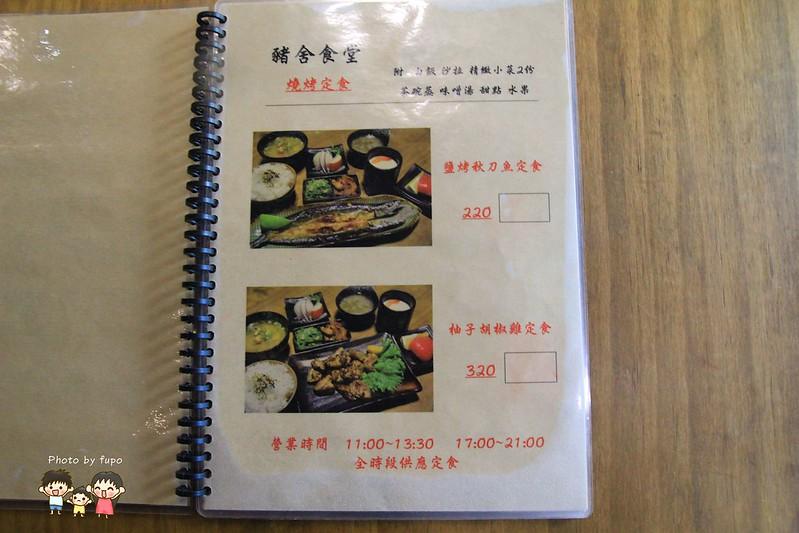 彰化美食 蒸鍋 036