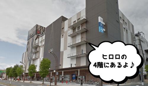 jesthe03-hirosaki01