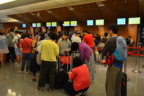 桃園機場第一航廈:香草航空報到櫃台