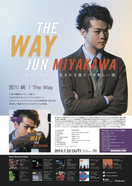 Jun Miyakawa A5 Flyer