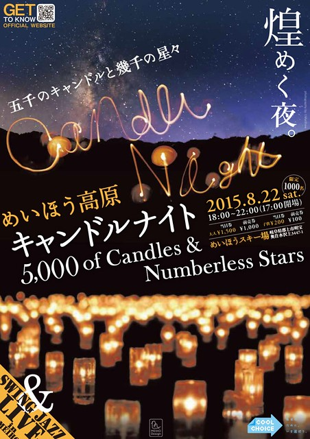 candle night flyer