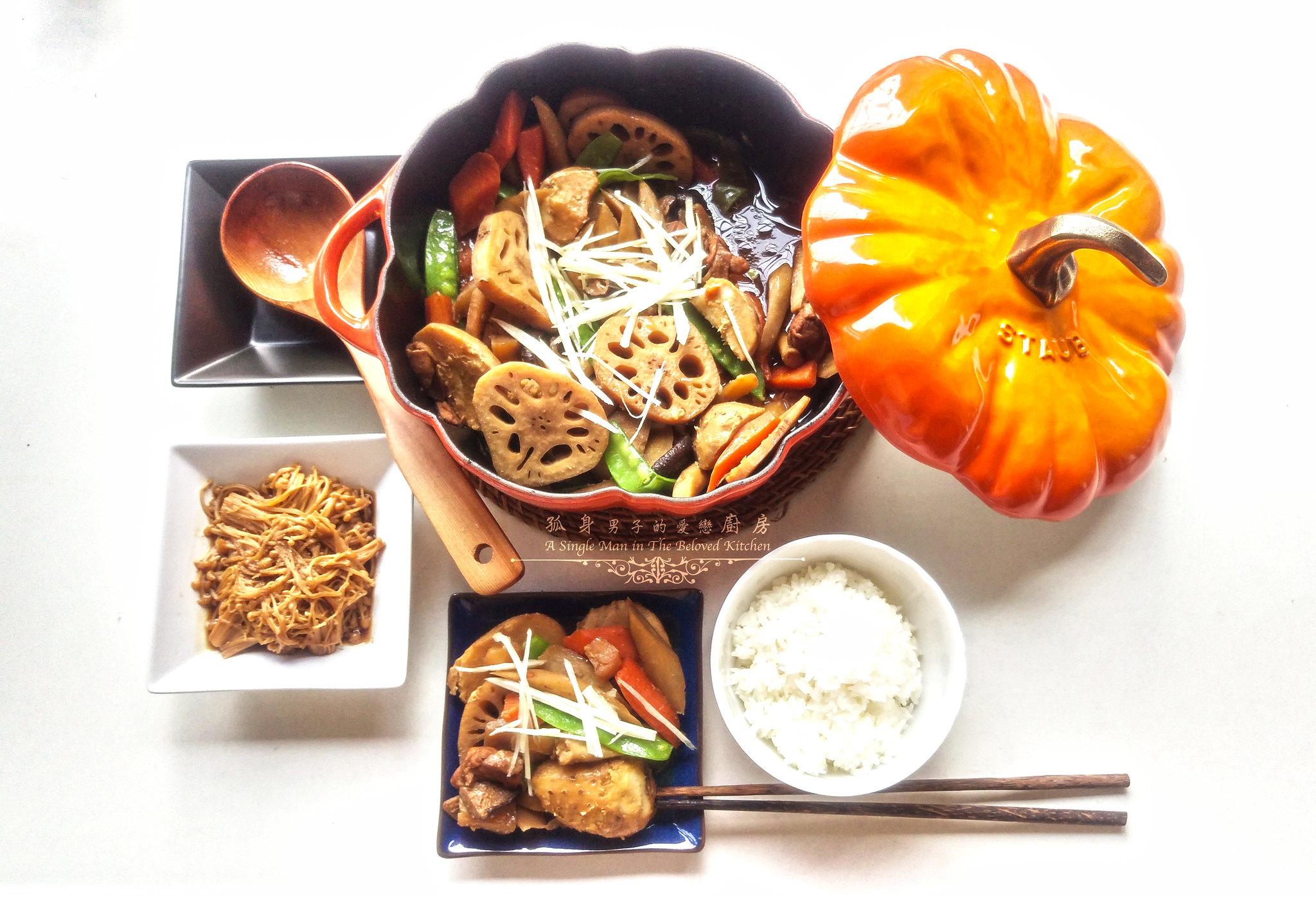 孤身廚房-食譜書《常備菜》試作——筑前煮、醬煮金針菇。甜滋滋溫暖和風味21