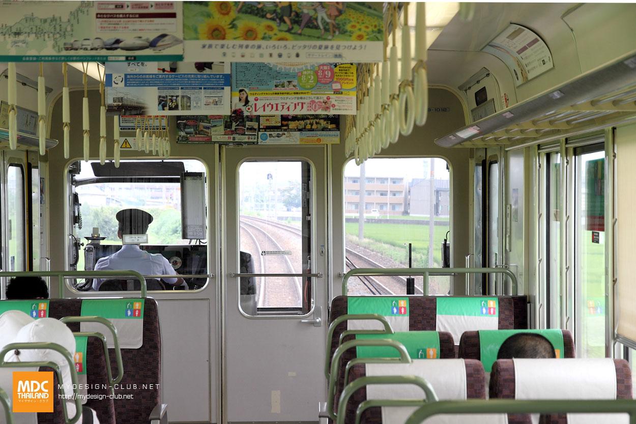 MDC-Japan2015-537