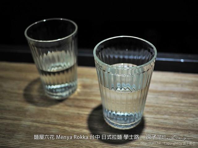 麵屋六花 Menya Rokka 台中 日式拉麵 學士路 8