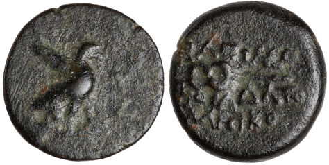 Coin of Mithradates 1944.100.65150x