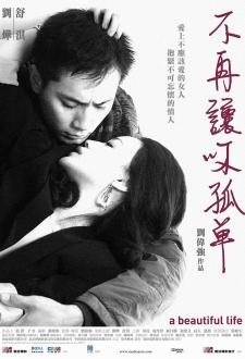 Không Để Em Cô Đơn Nữa - A Beautiful Life (2011)