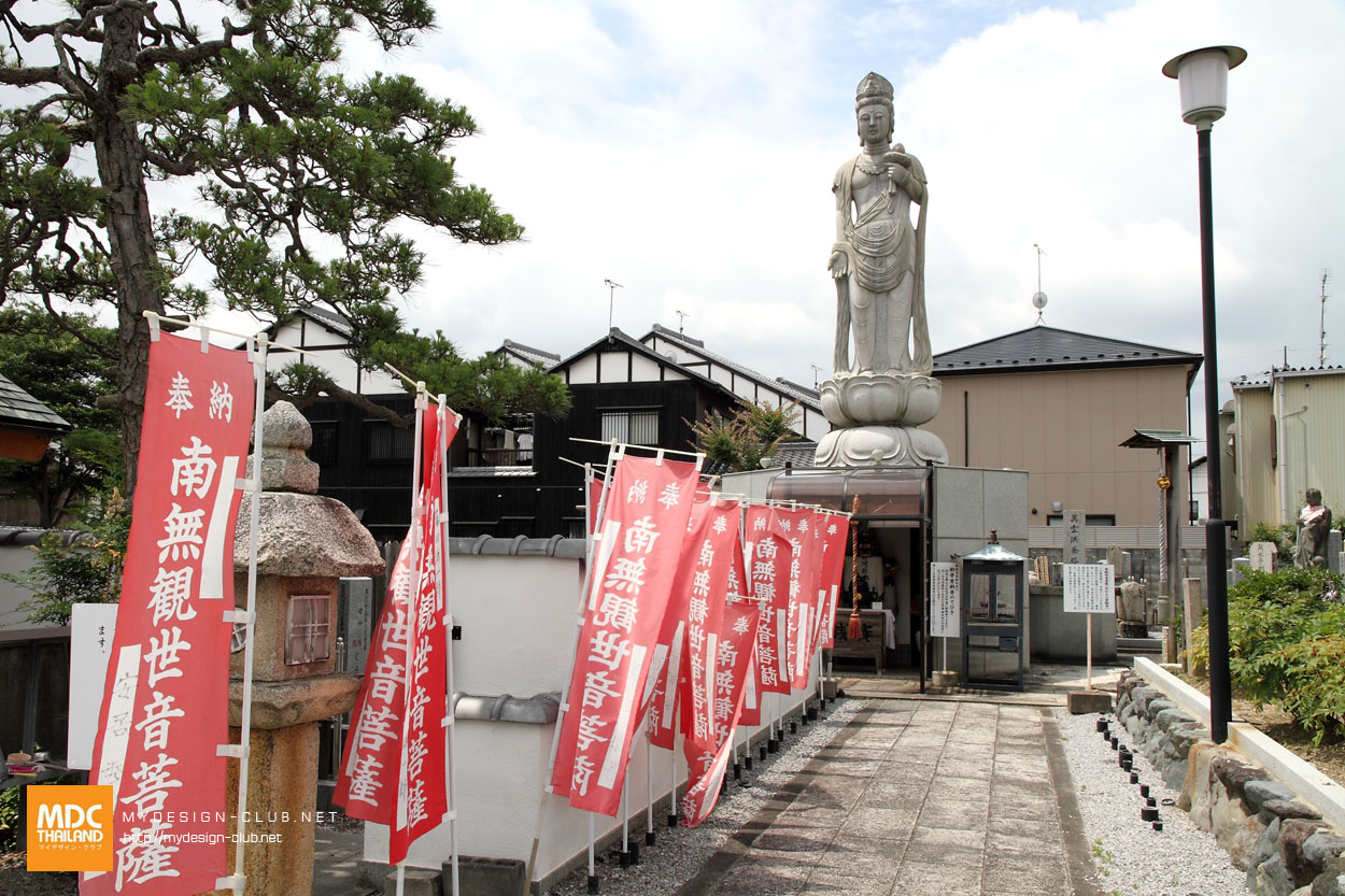 MDC-Japan2015-531