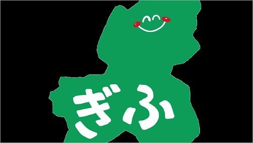 脱毛サロン 医療脱毛 岐阜県