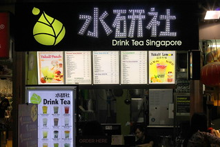 Drink Tea Singapore, Bugis Street, Singapore