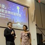 TEC - 20161218 - Toronto - Joint Christmas Celebration