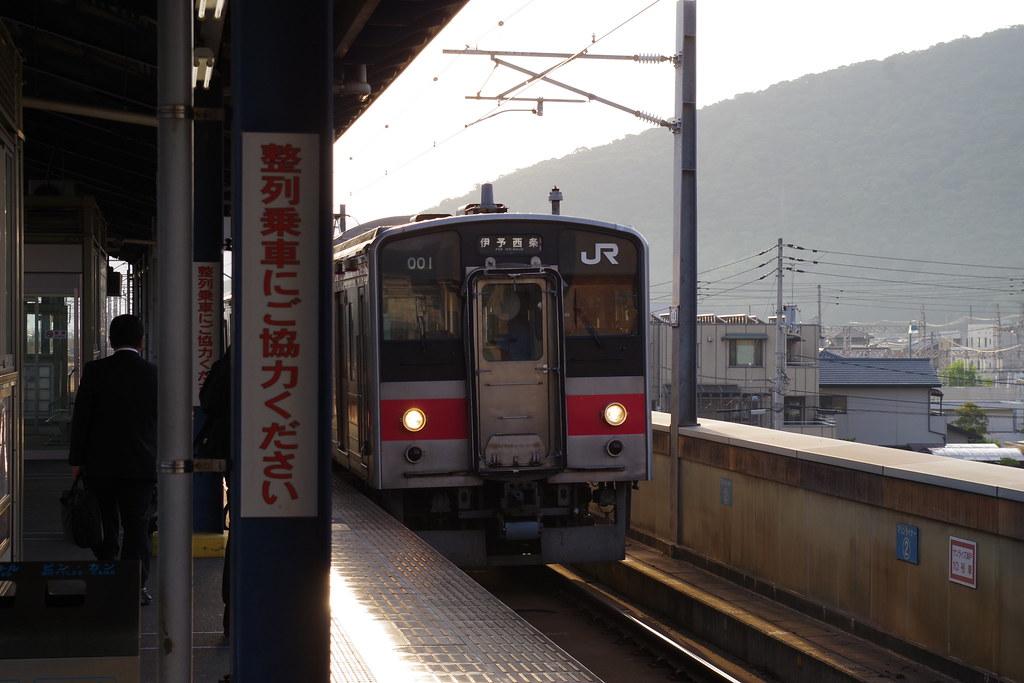 IMGP2212U
