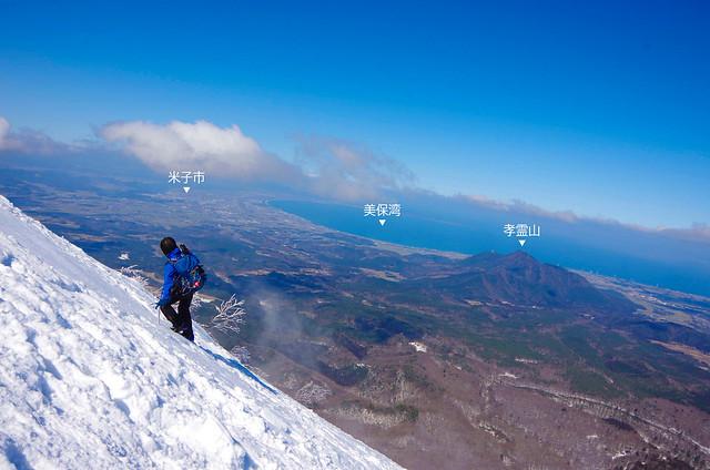 伯耆大山(saku)-012