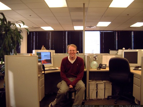 neopets offices   austin swinney at his station   dscf1277