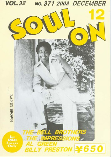 Soul On (70´s - 80´s - 90´s - 2YK, Japón)