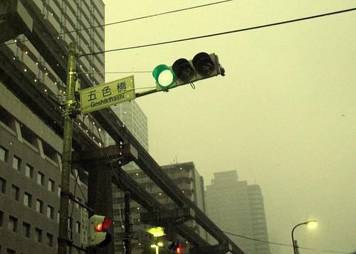 wet signal