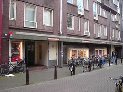 Cinecenter, Amsterdam - rear