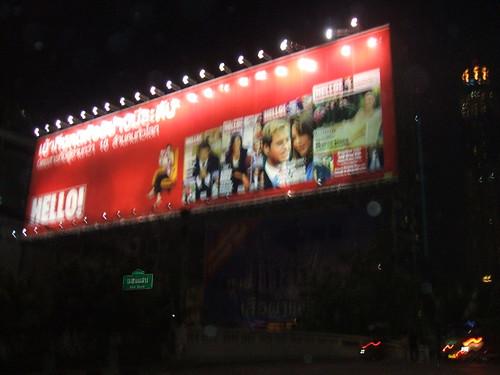 thailand, bangkok DSCF0387