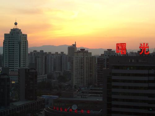 Beijing sunset, after the rain [1]