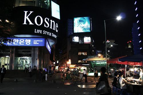 Street [Myeongdong / Seoul]