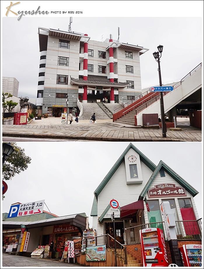 kyushu20140326008