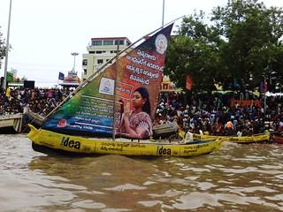 Boat Branding in Godavari Pushkaralu