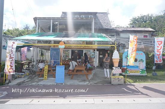 seifautaki1