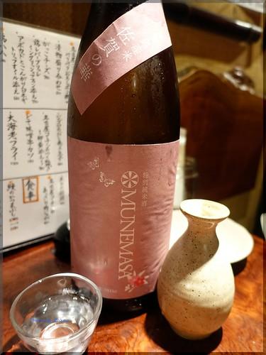 Photo:2015-07-29_T@ka.の食べ飲み歩きメモ(ブログ版)_名古屋の美味いモノが酒とともに楽しめちゃいます【渋谷】ジゴロ_13 By:logtaka