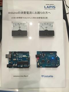低消費電力Arduino