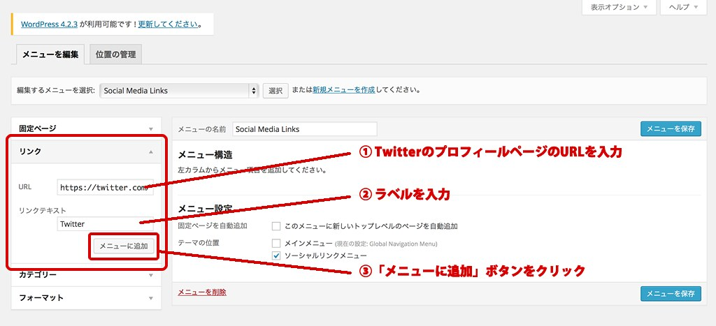 add twitter link to social link menu