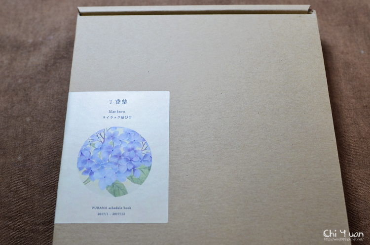 2017purana丁香結03.jpg