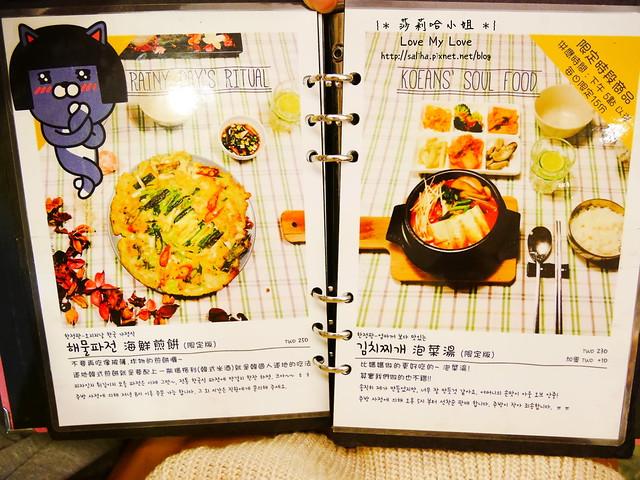 台北東區忠孝復興站韓國韓式料理餐廳美食推薦 (5)