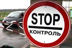 Погранзона между Беларусью и Россией: что говорят эксперты?