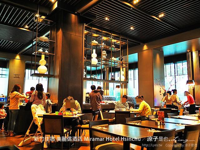 新竹住宿 美麗信酒店 Miramar Hotel Hsinchu 37