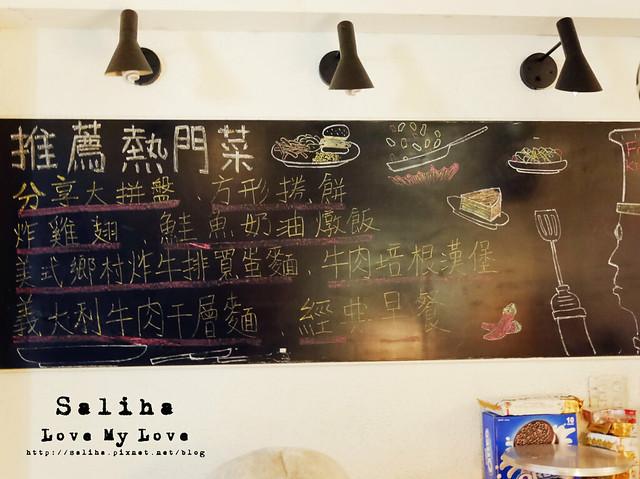 永康街美食推薦肯恩廚房 (2)