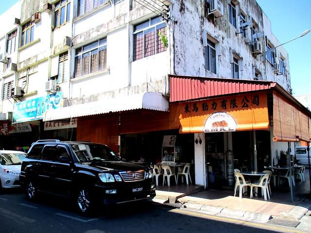 Peterson Corner, Kuching
