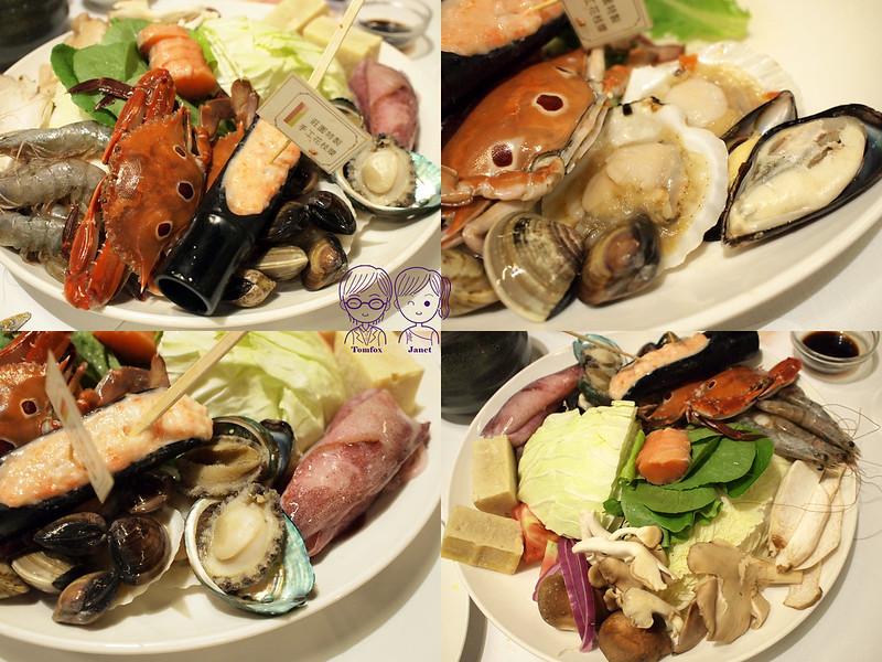 36 南方莊園 晚餐 海鮮火鍋拼盤