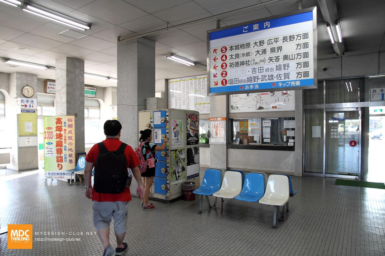 MDC-Japan2015-299