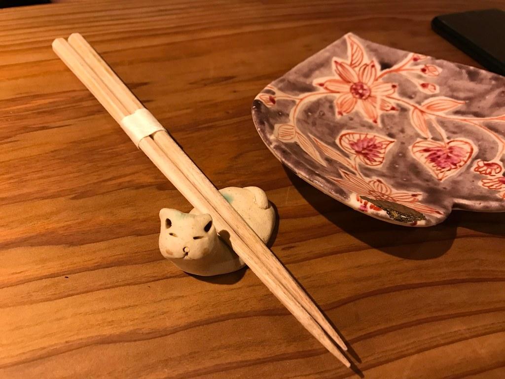 kuchibashi modern