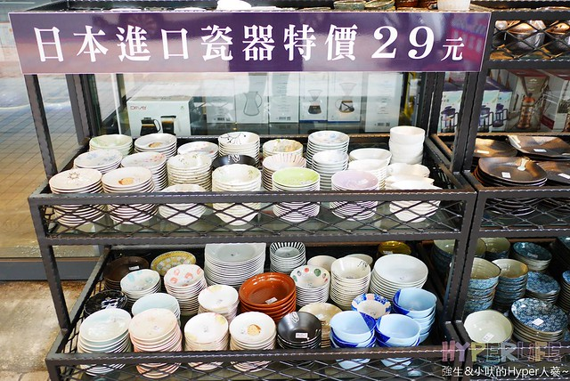 吉翔餐具文心店 (64)