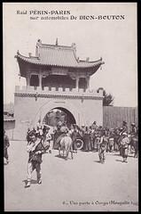 1907. 06 - Une porte a Ourga (Mongolie)