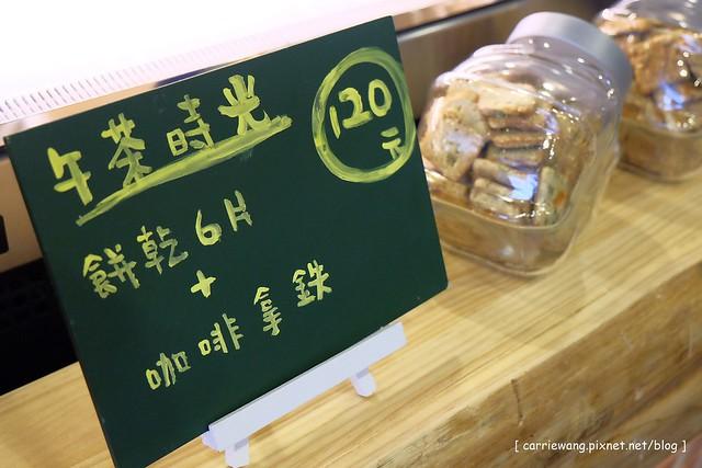 19505095648 054f65a465 z - 【台中豐原】耶濃豆漿專門店。喝豆漿也可以很文青,兼具養生與美味的餐點,後院還有一個沙坑,也是親子友善餐廳