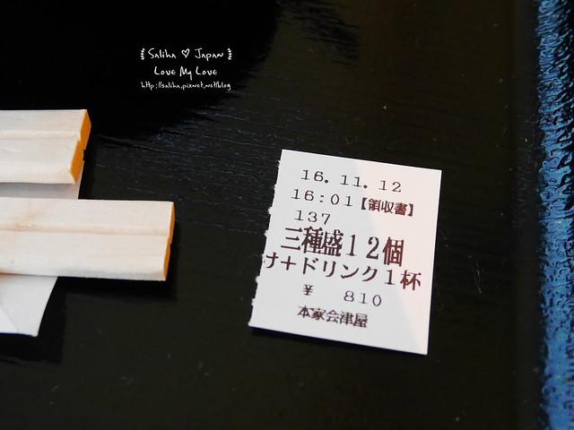 東京景點台場一丁目商店街台場美食 (32)