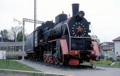- GUS  ER699 - 74  bis