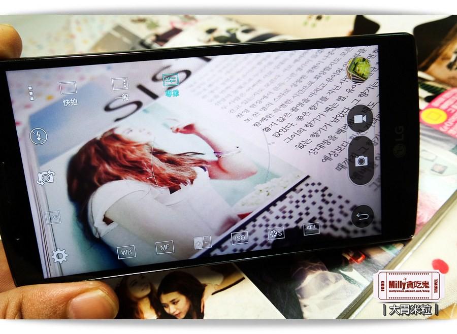 LG-G4015
