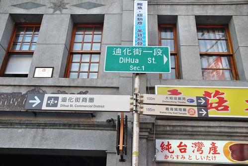 32 Antiguas calles y mercado de Taipei  (4)